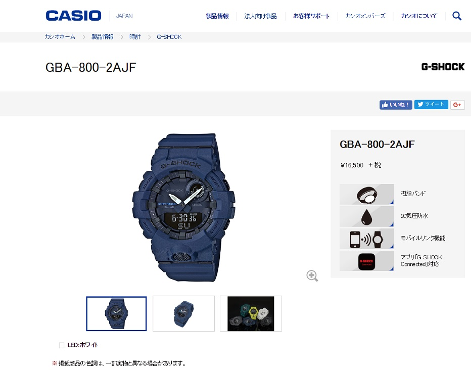 Casio GBA-800 fitness watch with step tracker